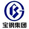 UPE板 宝钢集团