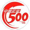 UPE板 中国500强