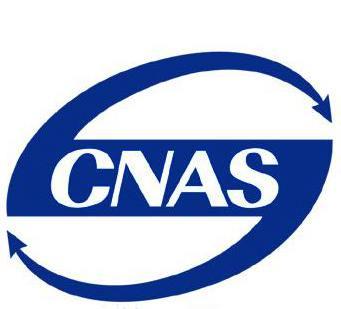 车厢衬板 CNAS